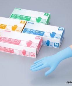 Găng tay phòng sạch nitrile xanh ProtechGuard