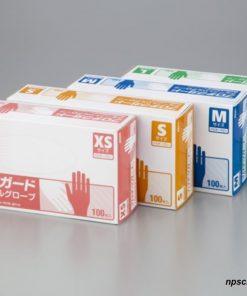 Găng tay phòng sạch nitrile xanh ProtechGuard các cỡ
