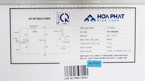 Sơ đồ điện của tủ đông Hòa Phát 300l HCF 656S2N2, 2 ngăn đông mát